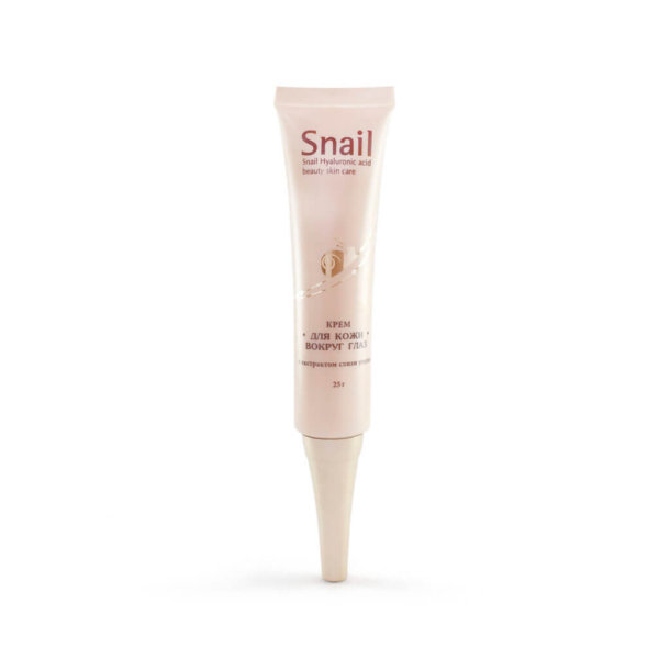 Ullex-Snail-Eye-Cream